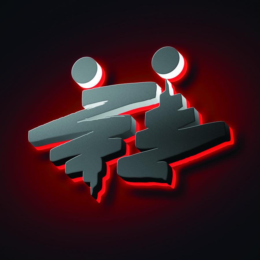 drozdovdesign.com Логотип Студия Дроздов Дизайн фирменный стиль нейминг креатив Первый Чемпионат по Буги Вуги в России Логотип