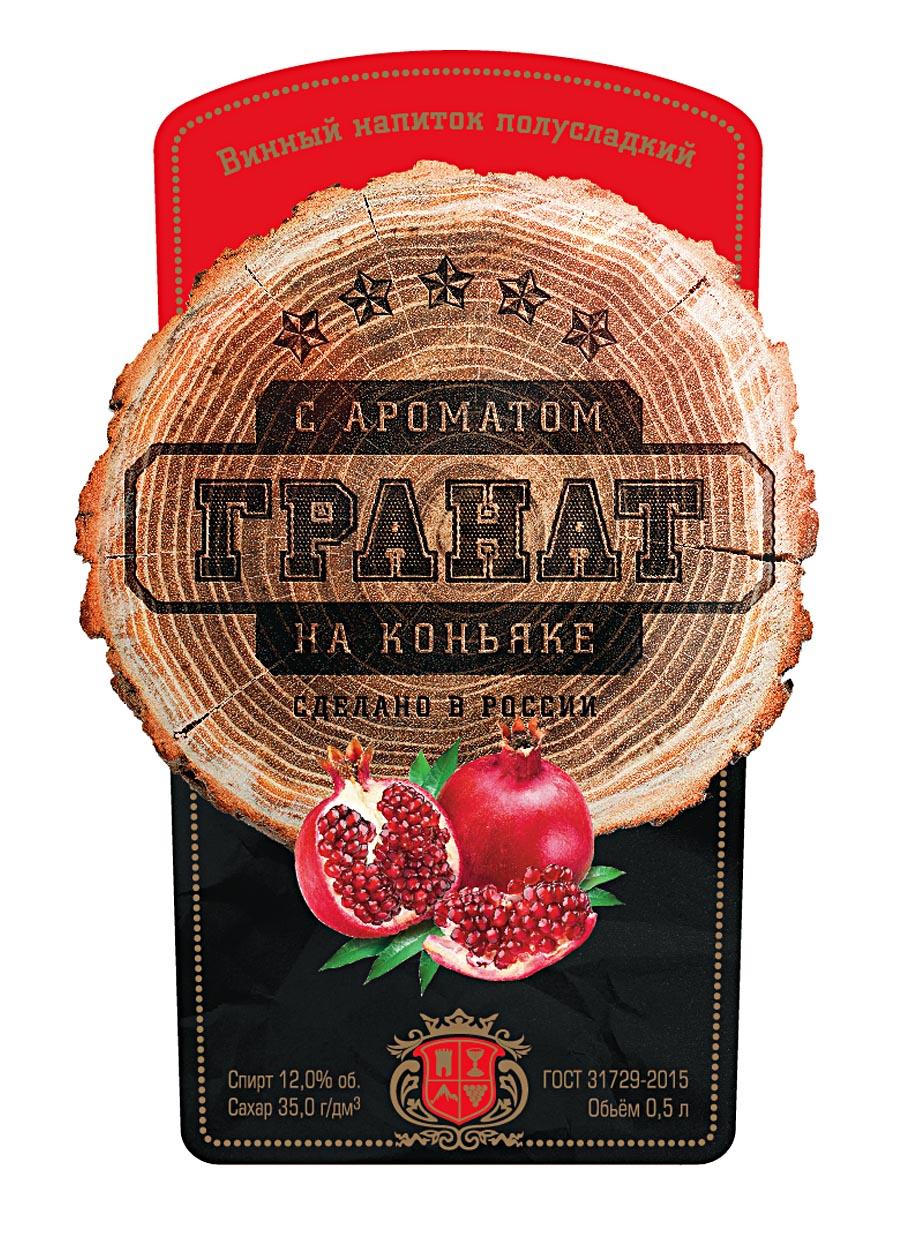 drozdovdesign.com Логотип Студия Дроздов Дизайн фирменный стиль нейминг креатив Алкогольные напитки логотип этикетка