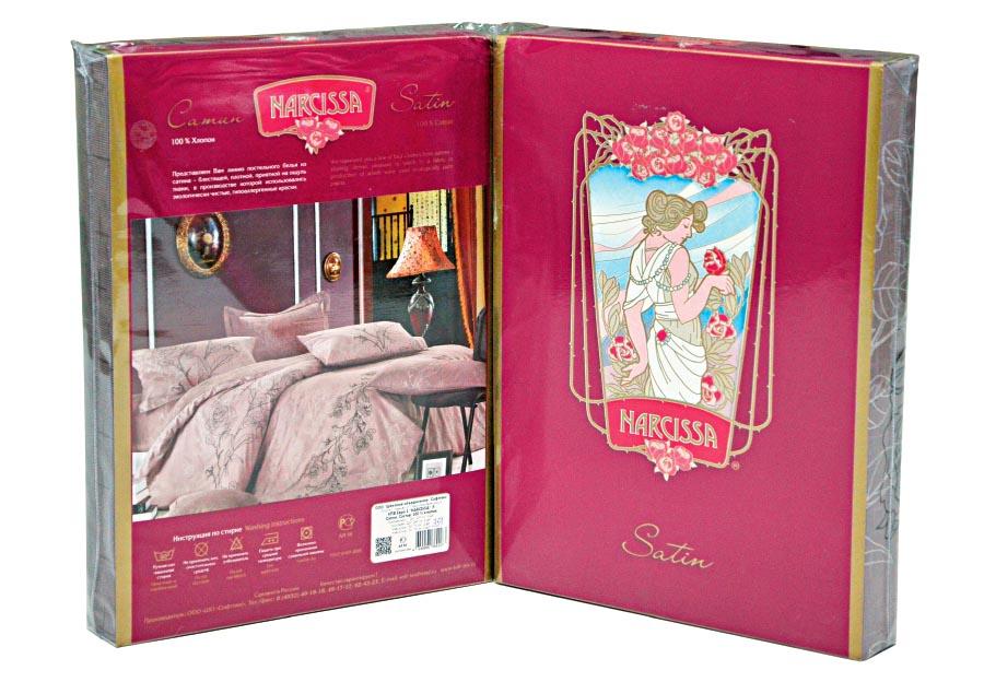 Постельное бельё логотип фирменный стиль упаковка коробка нейминг