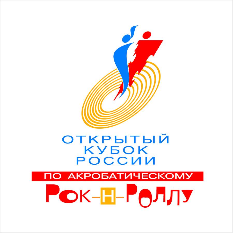 Танцы Рок-н-Ролл Дизайн Логотип