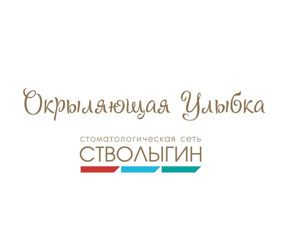 Создание логотипов Иваново