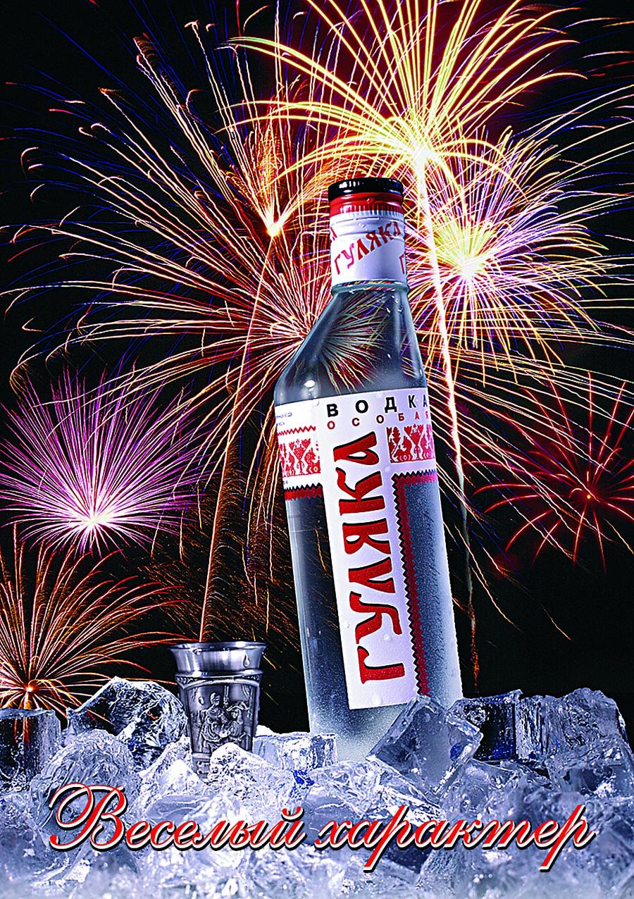 drozdovdesign.com Логотип Студия Дроздов Дизайн фирменный стиль нейминг креатив Виноводочные изделия логотип бутылка этикетка