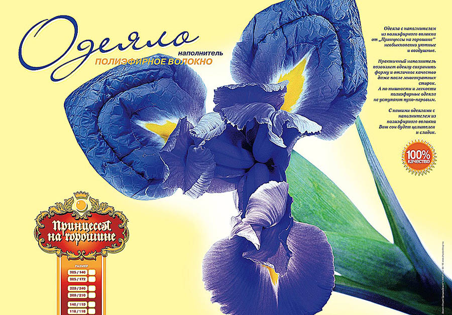 drozdovdesign.com Логотип Студия Дроздов Дизайн фирменный стиль нейминг креатив Домашний текстиль Упаковка Логотип