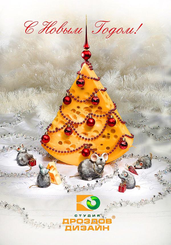 Новогодний креативный проект «Сырная Ёлка»
