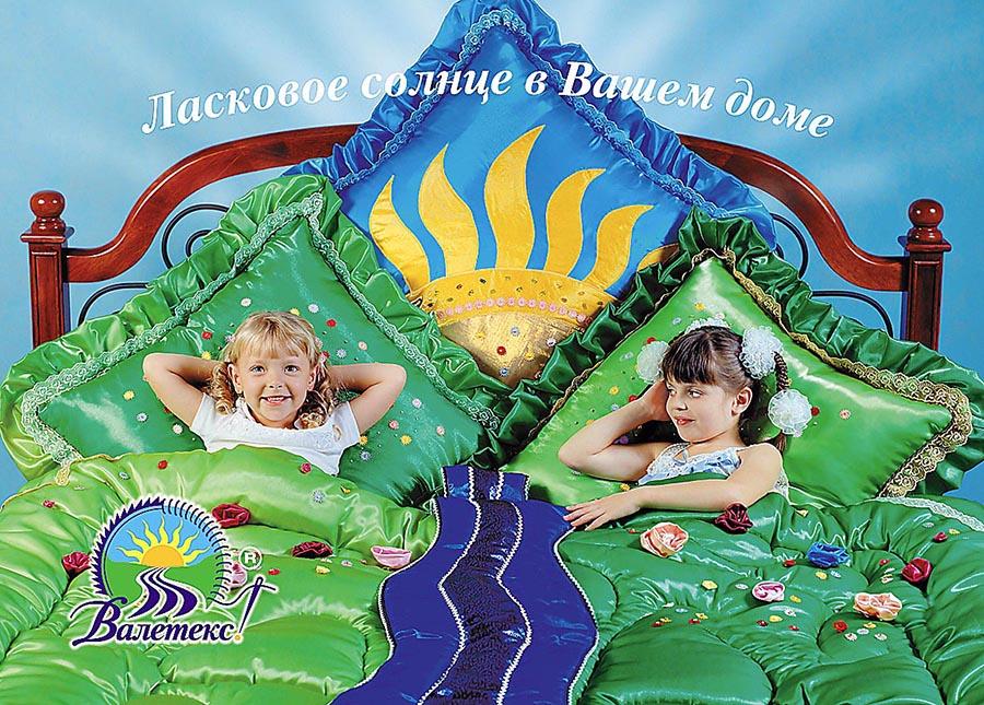 Домашний текстиль упаковка логотип креатив кпб
