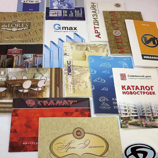 Каталоги Буклеты Лифлеты Листовки Брошюры