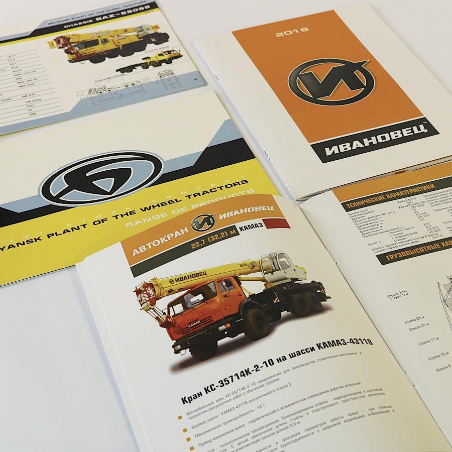 drozdovdesign.com Студия ДроздовДизайн типография календарь квартальный дизайн верстка каталог буклет новый год подарок корпоратив