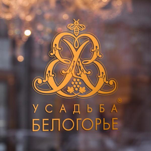 Новые логотипы
